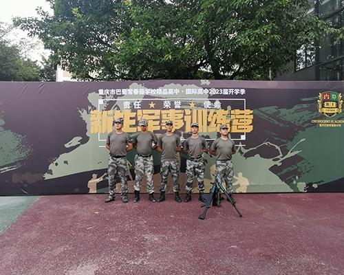 新生军事训练营